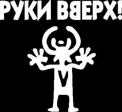 Принт Женская футболка с V-образным вырезом Руки Вверх - FatLine