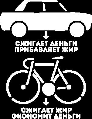 Принт Футболка Поло Сравнение велосипеда и авто - FatLine