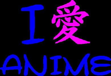 Принт Подушка I love Anime - FatLine