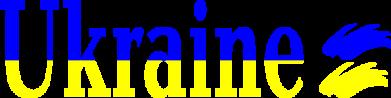 Принт Подушка Ukraine - FatLine