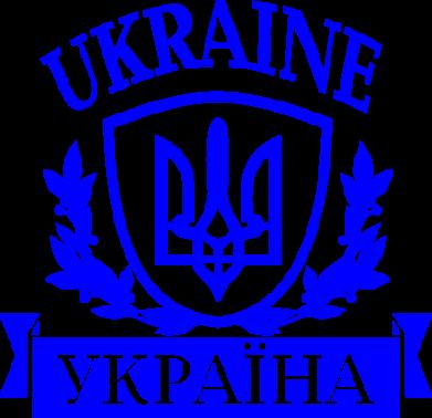 Принт Женская майка Україна ненька - FatLine
