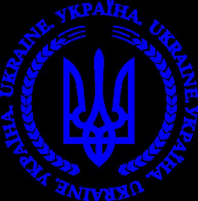 Принт Фартук Герб України - FatLine