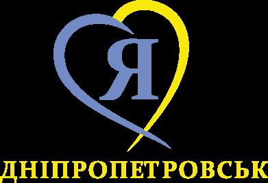 Принт Мужская майка Я люблю Дніпропетровськ - FatLine