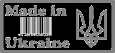 Принт Подушка Made in Ukraine штрих-код - FatLine