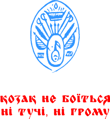 Принт Реглан Козак не боїться ні тучи, ні грому (з гербом) - FatLine