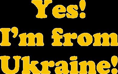 Принт Детская футболка Yes, I'm from Ukraine - FatLine