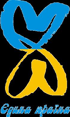 Принт Детская футболка Єдина країна (два серця) - FatLine