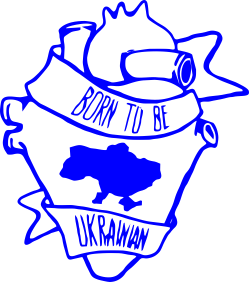 Принт Толстовка Born to be Ukrainian - FatLine