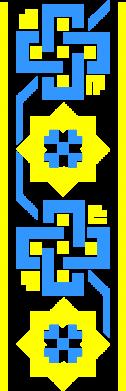 Принт Детская футболка Украiiнський орнамент - FatLine