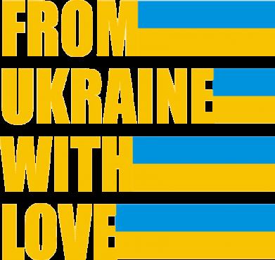 Принт Футболка Поло With love from Ukraine - FatLine