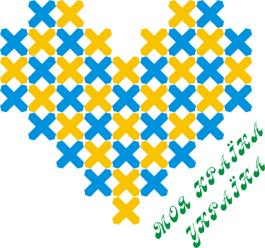 Принт Реглан Серце з хрестиків - FatLine