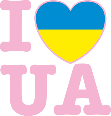 Принт Женские шорты I love UA - FatLine