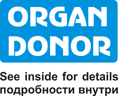 Принт Толстовка Organ Donor - FatLine