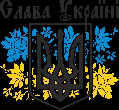 Принт Футболка з довгим рукавом Слава Україні, Фото № 1 - FatLine