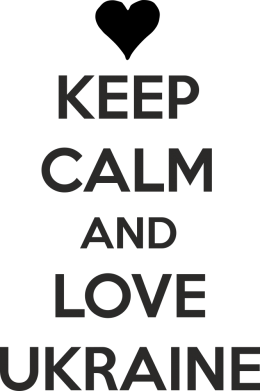 Принт Толстовка KEEP CALM and LOVE UKRAINE - FatLine