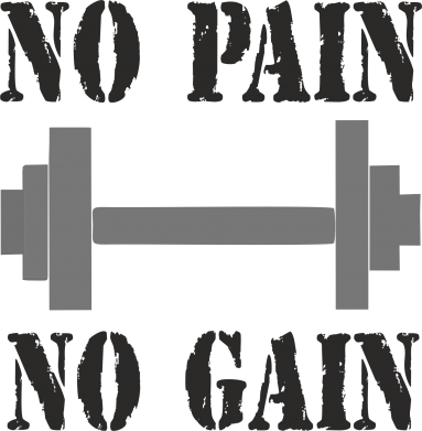 Принт Фартук Pain Gain - FatLine