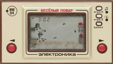 Принт Майка-тельняшка Веселый повар Электроника - FatLine