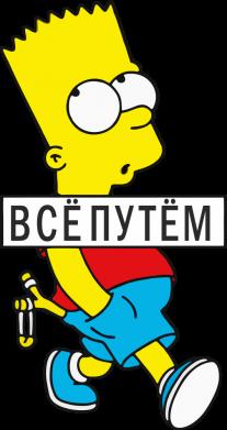 Принт Жіноча футболка Всі шляхом Барт симпсон, Фото № 1 - FatLine