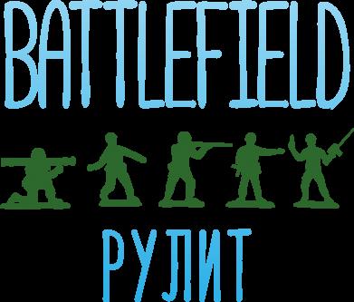 Принт Жіноча футболка Battlefield rulit, Фото № 1 - FatLine