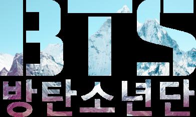 Принт Женская футболка Bts the mountains, Фото № 1 - FatLine