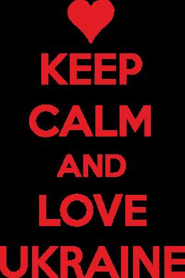 Принт Женская толстовка KEEP CALM and LOVE UKRAINE - FatLine