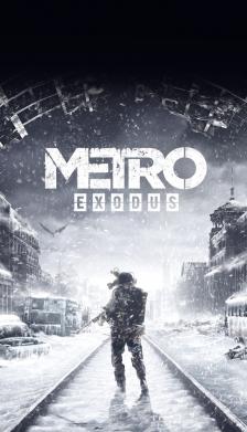 Принт Чохол для Meizu E3 Metro: Exodus - FatLine
