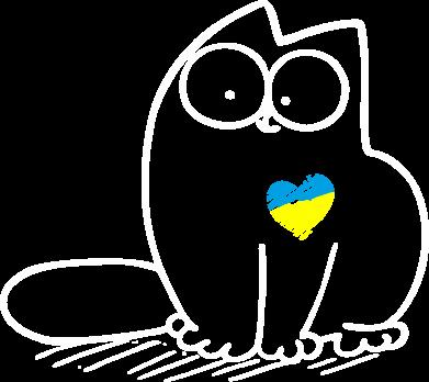 Принт Мужская толстовка на молнии Типовий український кіт - FatLine