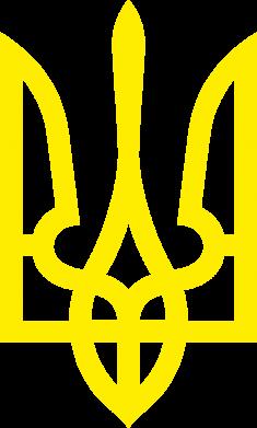 Принт Футболка Поло Класичний герб України - FatLine