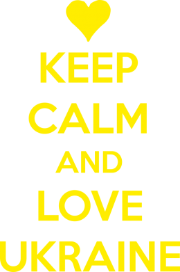 Принт Тельняшка с длинным рукавом KEEP CALM and LOVE UKRAINE - FatLine