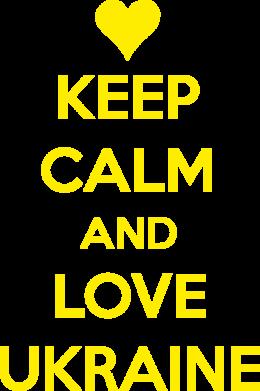 Принт Камуфляжная футболка KEEP CALM and LOVE UKRAINE - FatLine