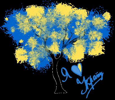 Принт Жіноча футболка Я люблю Україну і дерево, Фото № 1 - FatLine