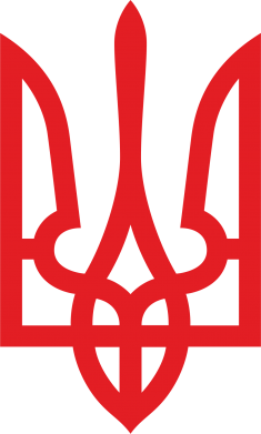 Принт Фартук Класичний герб України - FatLine