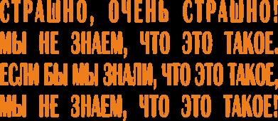 Принт Кружка 320ml Герб в кубе - FatLine