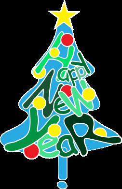 Принт Жіноча футболка Happy new year on the tree, Фото № 1 - FatLine