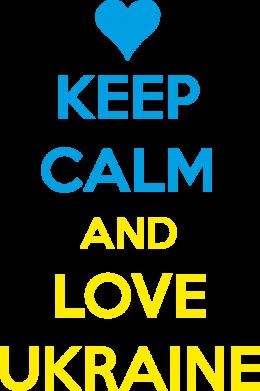 Принт Женская футболка с V-образным вырезом KEEP CALM and LOVE UKRAINE - FatLine