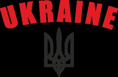 Принт Подушка Ukraine + герб - FatLine