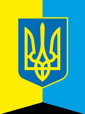 Принт Женская футболка Flag with the coat of arms of Ukraine, Фото № 1 - FatLine