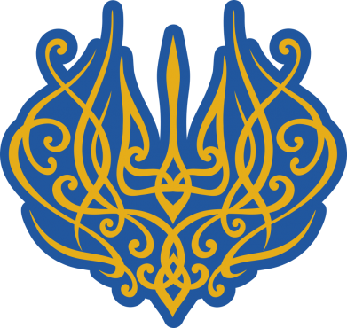 Принт Жіноча футболка Український тризуб монограма, Фото № 1 - FatLine