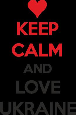 Принт Женская футболка поло KEEP CALM and LOVE UKRAINE - FatLine