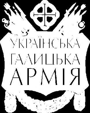 Принт Мужская толстовка на молнии Українська Галицька Армія - FatLine