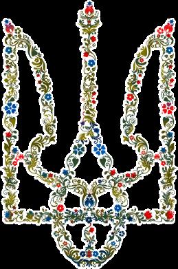 Принт Коврик для мыши Квітучий герб України - FatLine
