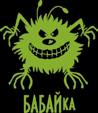 Принт Сумка Бабайка - FatLine