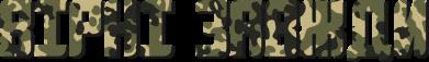 Принт Женская футболка Вірні завжди, Фото № 1 - FatLine