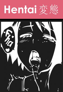 Принт Кепка Hentai, Фото № 1 - FatLine
