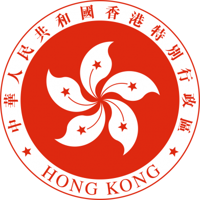 Принт Чехол для Samsung A6s The coat of arms of Hong Kong, Фото № 1 - FatLine