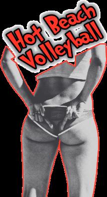 Принт Термокружка Горячий пляжный волейбол - FatLine