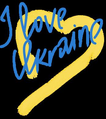 Принт Женская футболка I love Ukraine paint stroke, Фото № 1 - FatLine