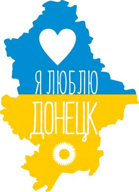 Принт Кепка I love Donetsk, Ukraine, Фото № 1 - FatLine