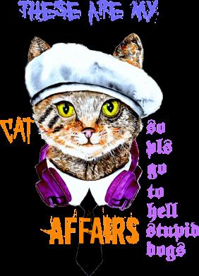 Принт Женская футболка These are my cat affairs, Фото № 1 - FatLine