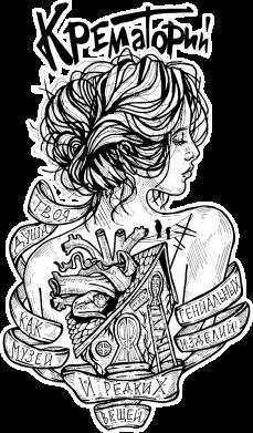 Принт Жіноча футболка Твоя душа як музей, Фото № 1 - FatLine